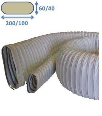 Gaine Souple Oblongue Plate Pour Vmc Prosynergie